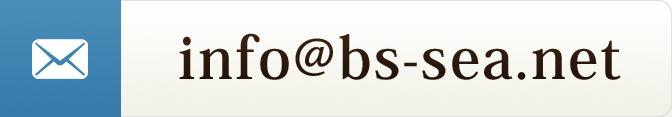 info@bs-sea.net